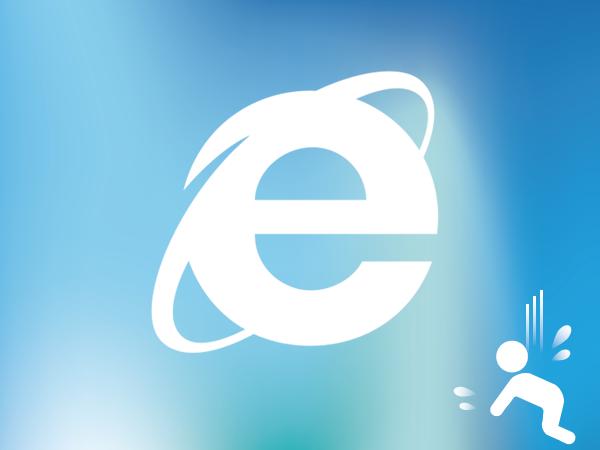 IEの対応もろもろ「古いバージョンの表示確認」超便利ソフト